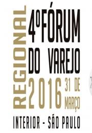 Acil realizará Missão Empresarial para o 4º Fórum Regional do Varejo